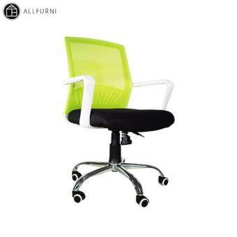 Harga MAX Mesh Back Office Chair - GREEN