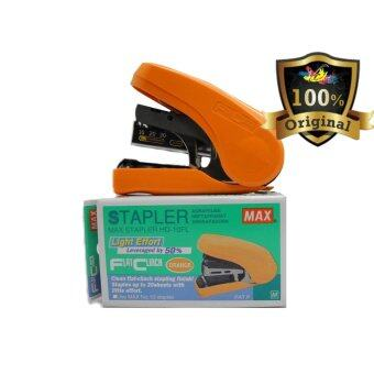 MAX Stapler HD-10FL