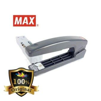 MAX Swivel Booklet DIY Stapler HD-10V (Twist Head Center Staple)