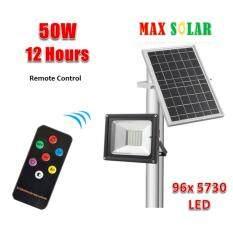 MaxSolar SL024 50W High Power 96pcs LED Solar Street Light Flood Night Sensor Outdoor Garden