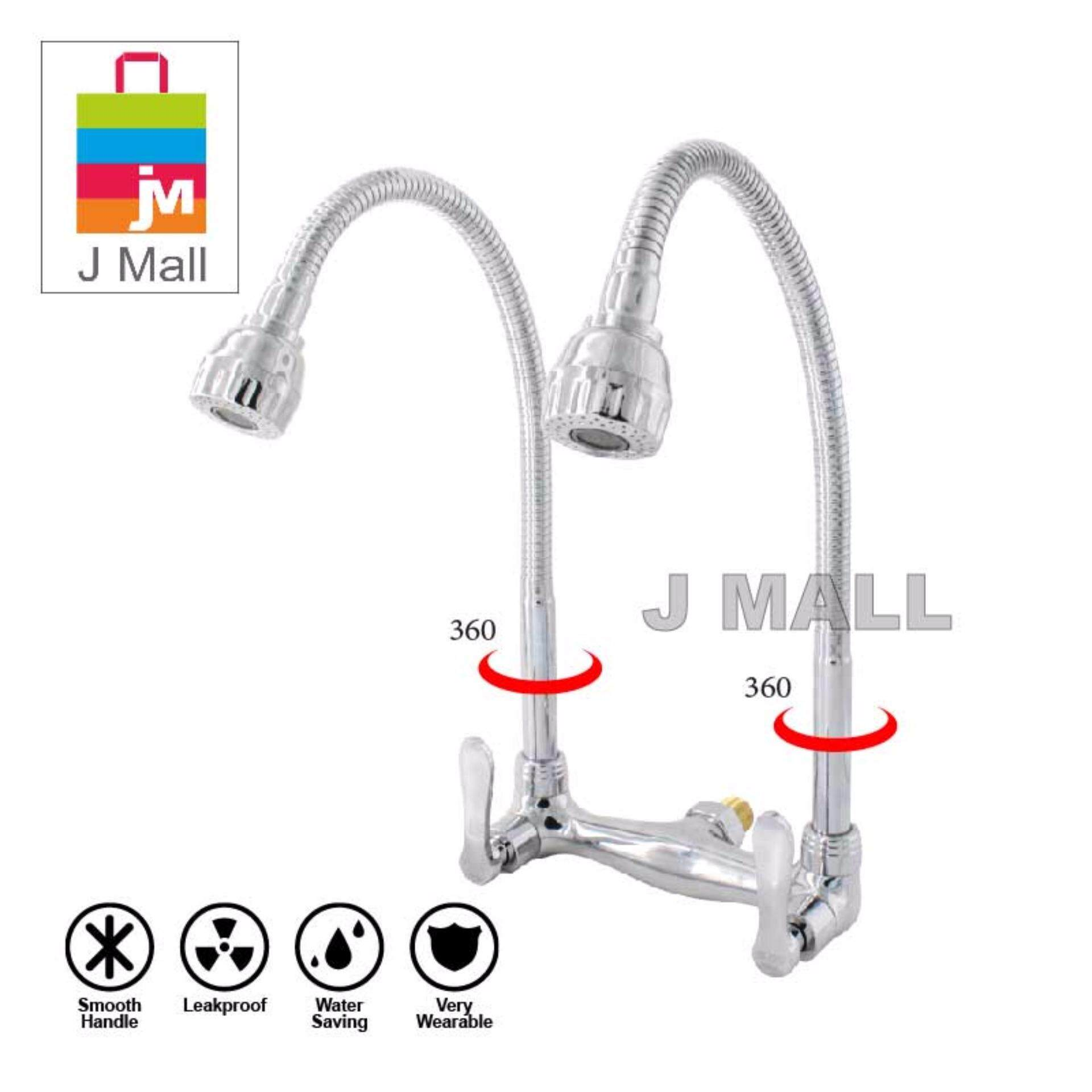 Mcpro Kitchen Bathroom Sink Faucet Flexible Mounted Double Twin