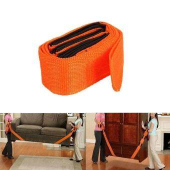 Harga Moving Straps Rope Move Belt for Lifting Furniture