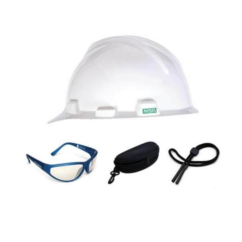 msa V-Gard HDPE Work Pack Smoke (White)