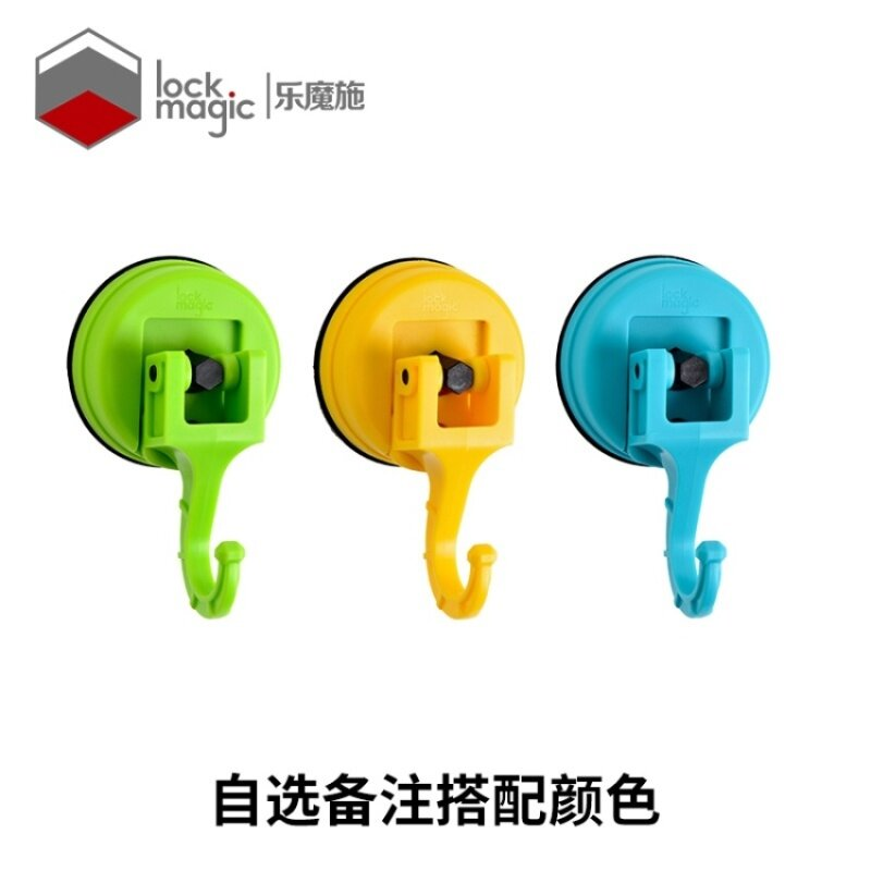 Music magic Shi colorful multi-function kitchen bathroom suctioncup the hook seamless super load-bearing 3 only installed packagedeals in