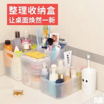 NC Japan and South Korea plastic makeup products small things organizing box organizing storage box