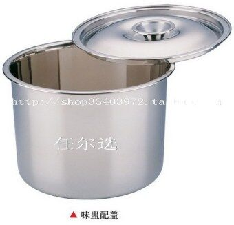 No magnetic taste cup baking tools with lid seasoning box cake box