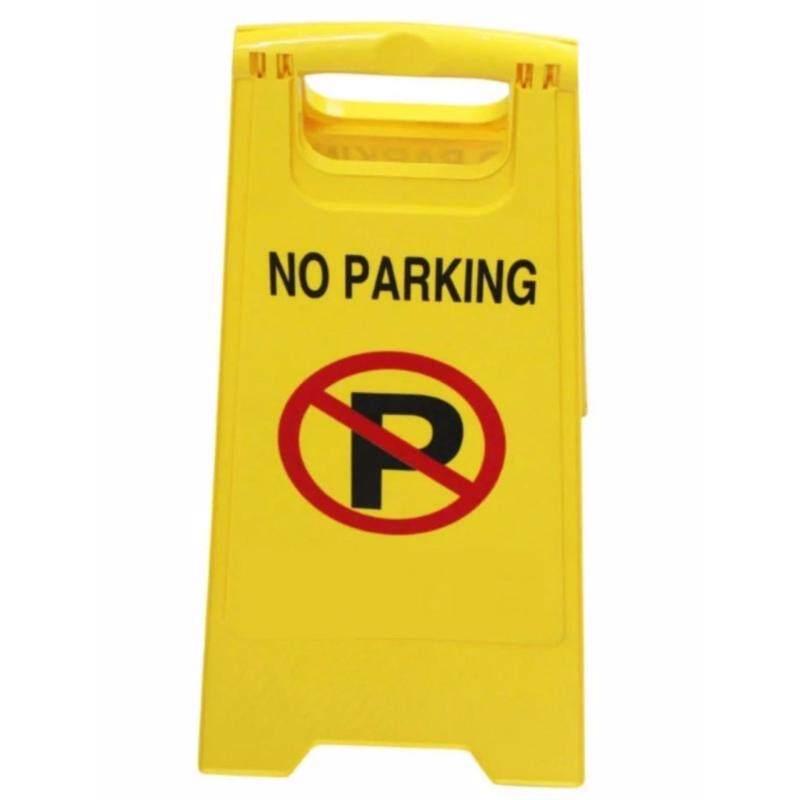 NO PARKING Warning Board