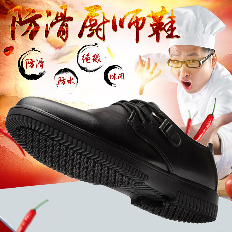 Buy Non-slip waterproof Oil Resistant Lightweight work shoes protective shoes Malaysia