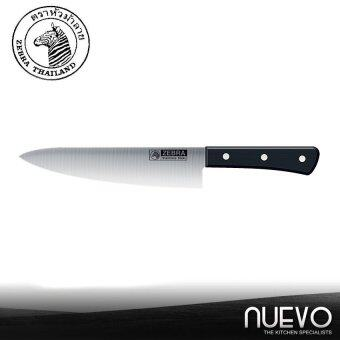 Nuevo - Zebra Thailand Stainless Steel 8 inches Chef's Knife