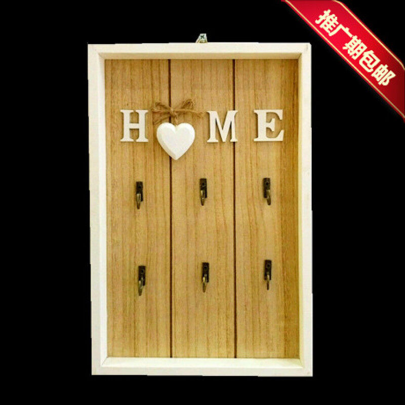 Buy October New style door mysterious concept key hook home wooden key box IKEA on the new Now shoot free shipping Malaysia