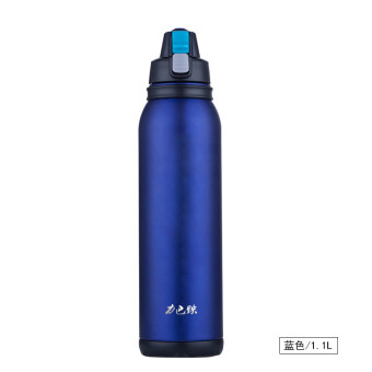 Outdoor Men car mounted not stainless steel insulated cup vacuum insulated cups