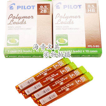 Pilot pen core constantly core lead core Box 12 root fitted pencil