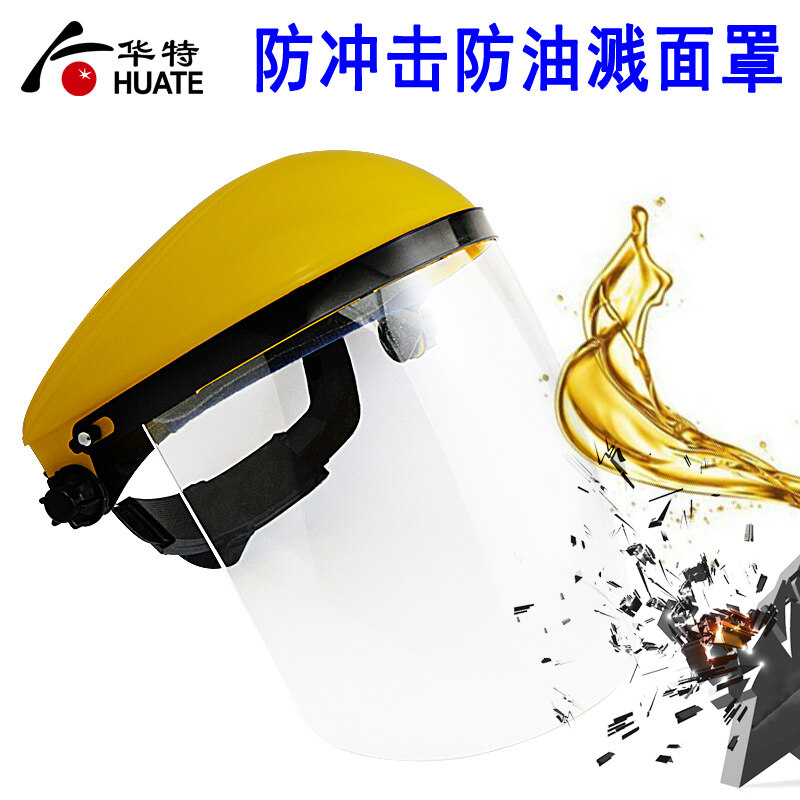 Buy Protective mask transparent cooking anti-oil splash visor grinding dust anti-shock mask labor supplies Malaysia