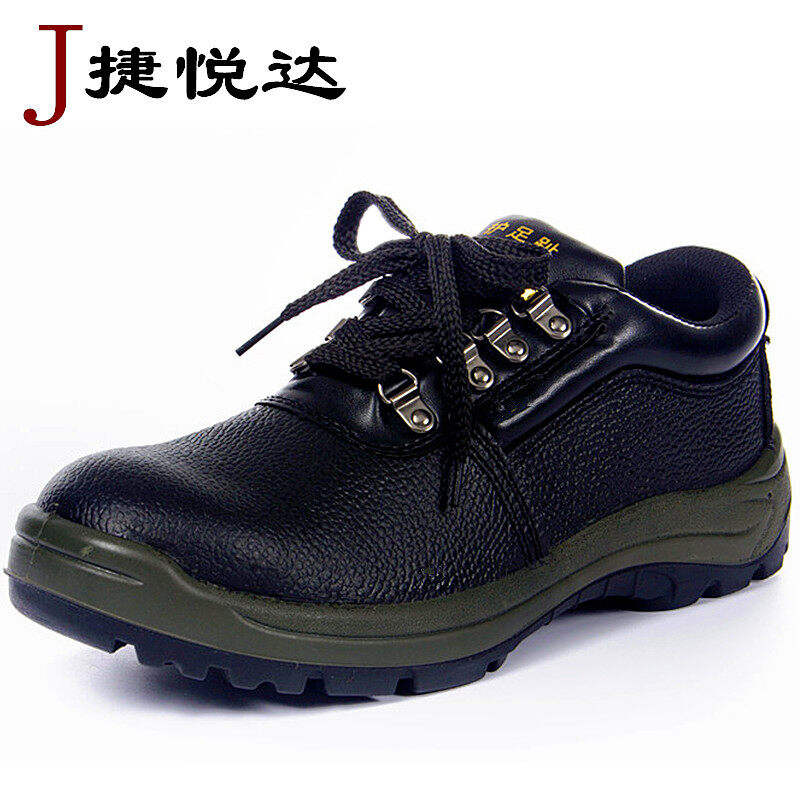 Buy Real heart breathable deodorant safety shoes men safety work shoes anti-smashing anti-piercing wear and leather steel toe Malaysia