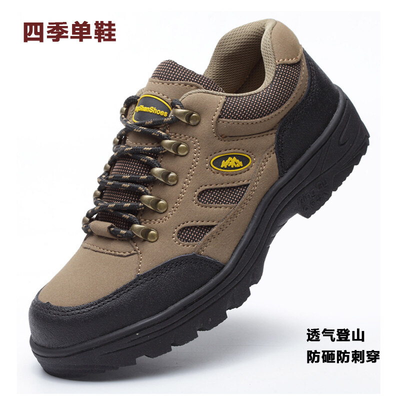Buy Safety men's anti-smashing anti-piercing work shoes safety shoes Malaysia