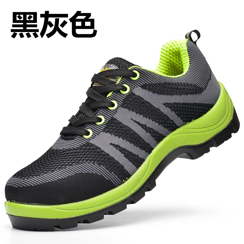 Buy Safety shoes male summer breathable deodorant lightweight non-slip steel header anti-smashing anti-piercing work safety shoes and comfortable Malaysia