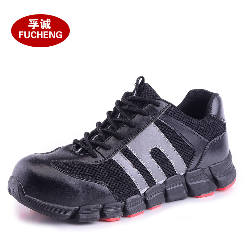 Buy Safety shoes men steel Baotou lightweight breathable anti-smashing anti-wear stab slip deodorant safety work shoes protective shoes free shipping Malaysia
