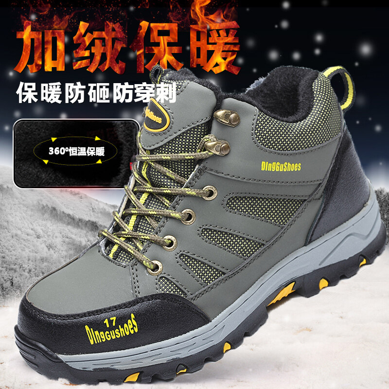 Buy Safety shoes men warm deodorant anti-smashing anti-piercing steel toe work waterproof safety shoes old security and shoes cotton-padded shoes Malaysia