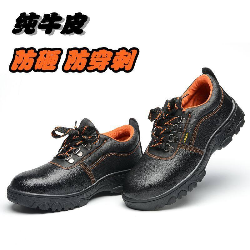 Buy Safety shoes steel header anti-smashing anti-wear stab leather work safety shoes wear and men and women breathable deodorant site shoes Malaysia