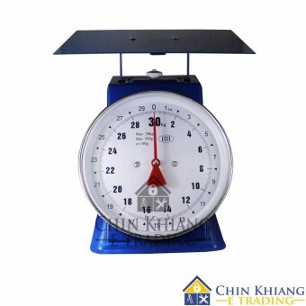 Scale CMB30 Commercial Mechanical Weighing Scale 30kg