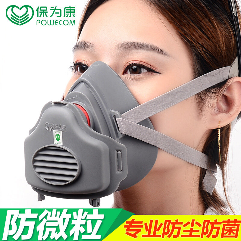 Buy Security and to Kang dust masks mask polished decoration cement flour factory Coal Mine anti-Industrial Dust dust mask Malaysia