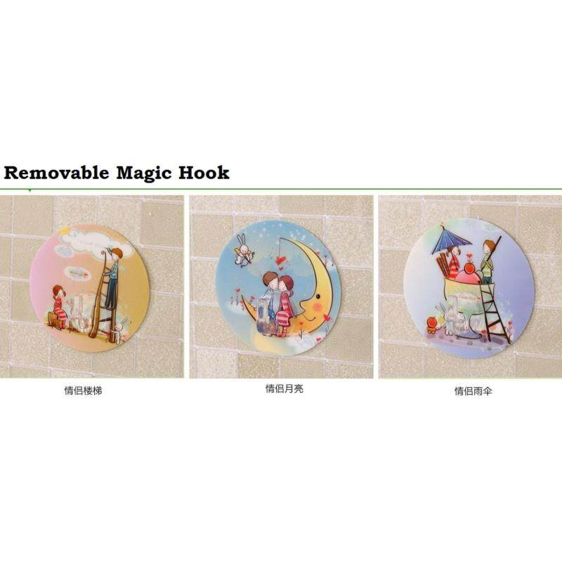 ( Set of 3 ) Removable Magic Hook