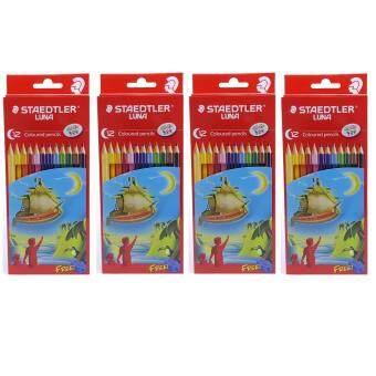 { Set of 4 } Staedtler Luna Coloured Pencils ( 12 Colour ) + Free Sharpener