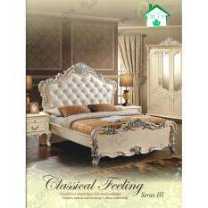 Sg Tan Best Queen Size Bedroom Set