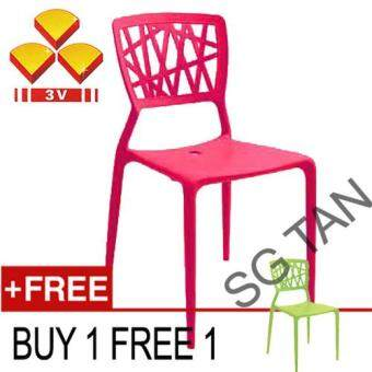 SG TAN 3V IZZY HIGH QUALITY PLASTIC CHAIR RED ( BUY 1 FREE 1 )