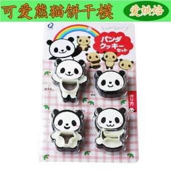 Small PANDA 19 new biscuit mold baking tools set