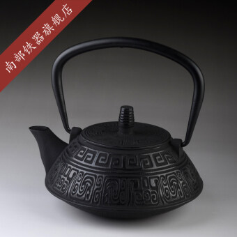 Southern Iron pot pig iron pot cast iron pot Kung Fu tea