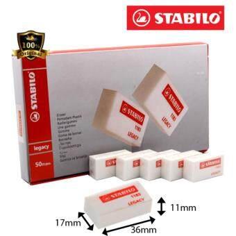 Stabilo Legacy Erasers (Box of 50pcs) -118350