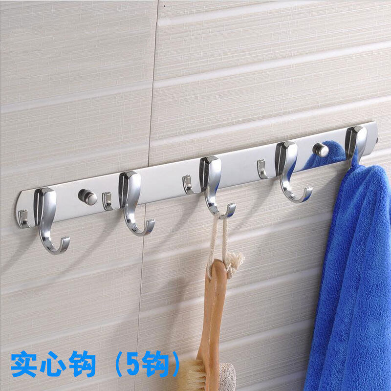 Buy Stainless steel hook wall clothes hook toilet wall door on the wall hanger kitchen room bathroom hook Malaysia