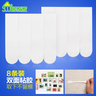 Strong foam sponge Tape adhesive paper traceless stickers wall foam adhesive double-sided adhesive