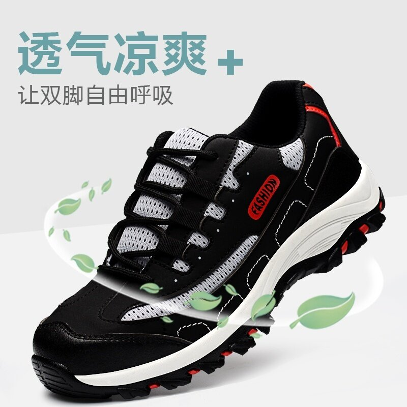 Buy Summer breathable protective shoes men steel header anti-smashing anti-piercing work shoes safety shoes wear non-slip Malaysia