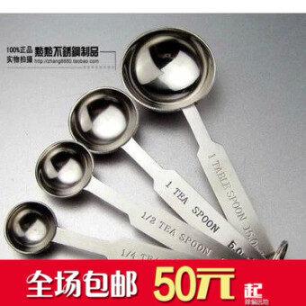 Tea cup stainless steel measuring spoon