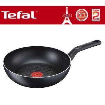 tefal super cook non stick wokpan 26cm with thermo spot technology lazada malaysia. Black Bedroom Furniture Sets. Home Design Ideas
