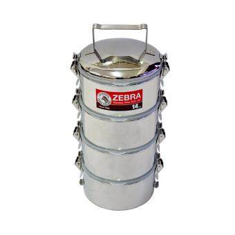 Thailand Zebra Brand | Stainless Steel Food Carrier Food Warmer Container Smart Lock Portable | 4-Tier (14cm)