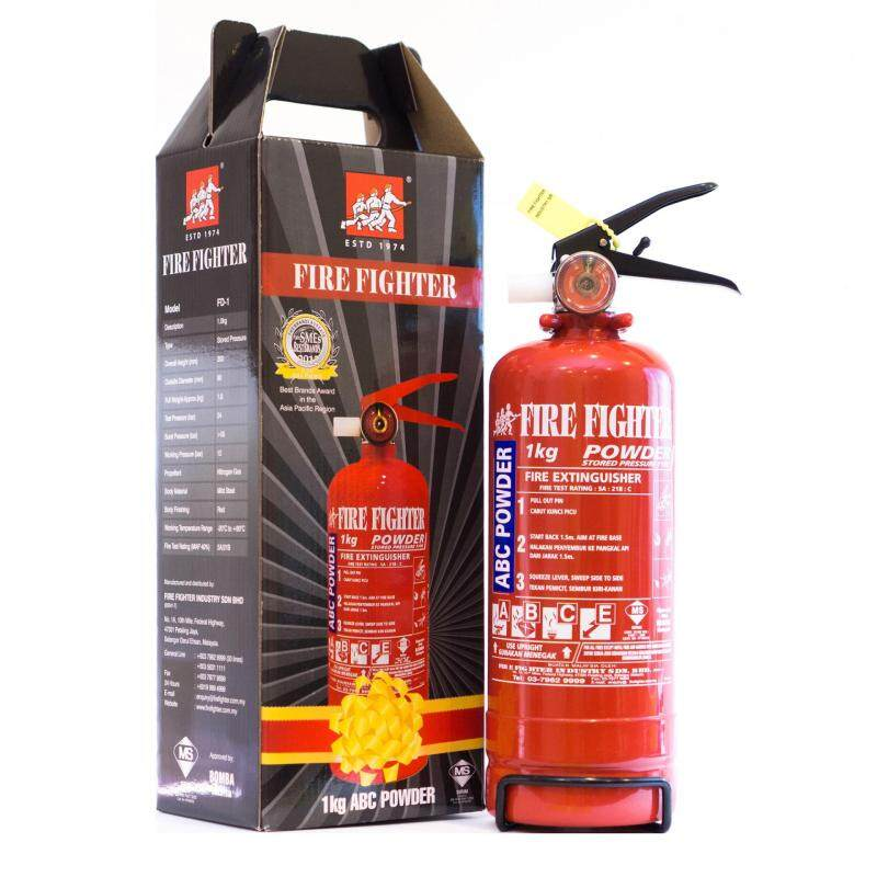 Buy The Fire Fighter™ 1KG Portable Fire Extinguisher Malaysia