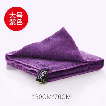 Tuban travel quick-drying towel