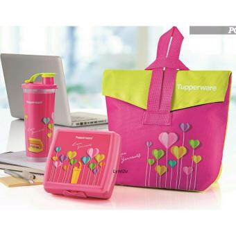 Tupperware Trendy Lunch Set + Trendy Printed Pouch