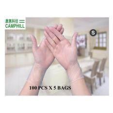 Reusable Denim Sleeves Arm Cover Cleaning Painting Work Sleevelet Oversleeve