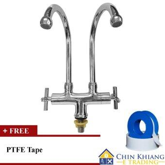 VIP 3366 Deck Mounted Double Kitchen Sink Water Tap Faucet ...