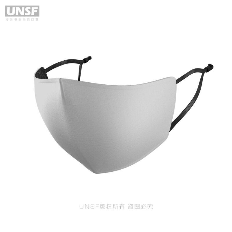 Viscose fibre solid anti-UV breathable wear masks