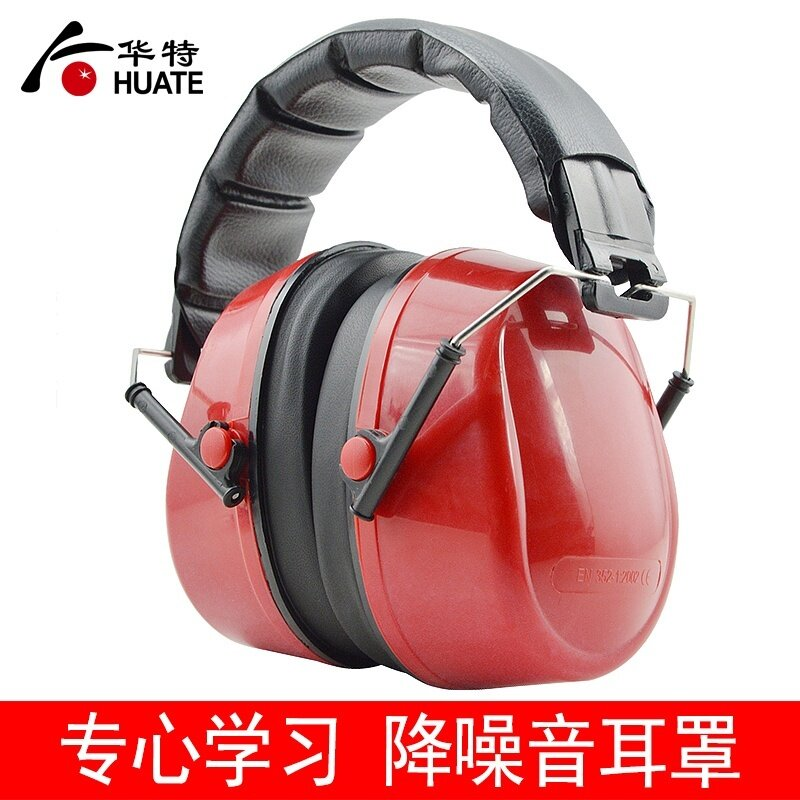 Buy Walt 7402 comfortable folding-Soundproof earmuffs noise learning to sleep shooting industrial protective Malaysia