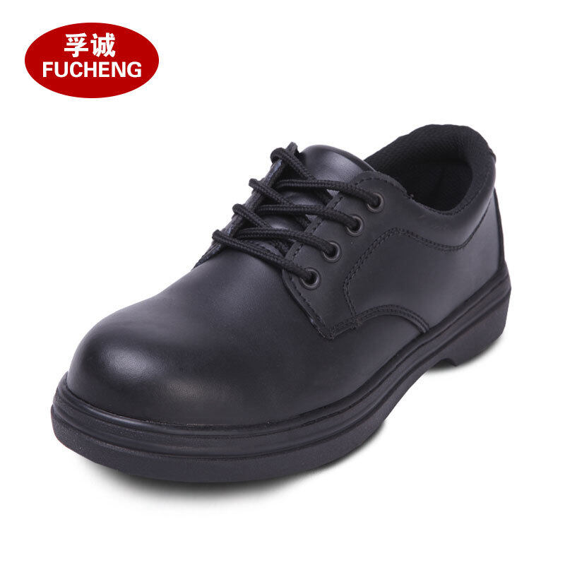 Buy Waterproof anti-oil non-slip hotel shoes protective shoes Malaysia