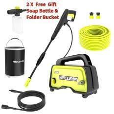 Weclean High Pressure Washer HPW-4740C100+ 2 Free Gift