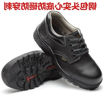 Welding work safety shoes summer for men and women breathabledeodorant work shoes steel header anti-smashing anti-Piercing siteinsulation shoes - 2