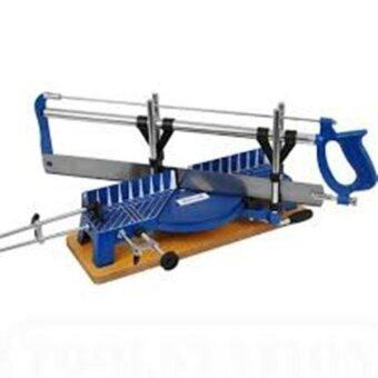 Woodcraft Hand Operated Angle Mitre Saw (82MS100)