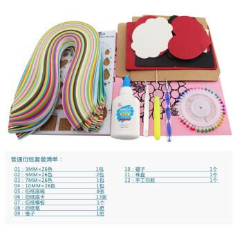 Yan paper beginner suit handmade Yan Paper Painting DIY material package Art Handmade Paper fun origami line draft map